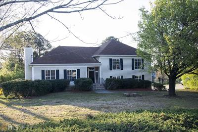 Douglasville GA Single Family Home New: $219,900