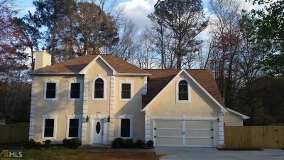 Clayton County Single Family Home For Sale: 11660 Heritage Dr