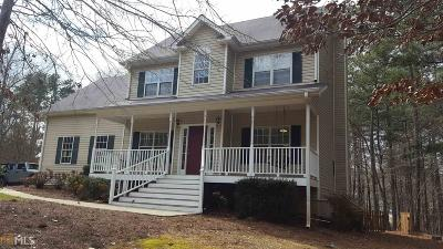 Villa Rica GA Single Family Home New: $249,699