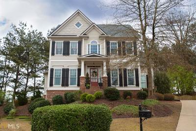Dacula Single Family Home New: 1838 Crossvale