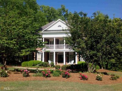 Mableton Single Family Home For Sale: 629 Vinings Estates