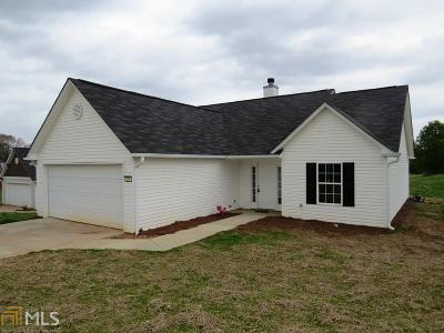 Elbert County, Franklin County, Hart County Single Family Home Under Contract: 121 Crest View Dr #9
