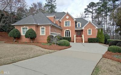 Henry County Single Family Home For Sale: 319 Broadmoor Way