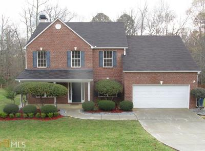 Monroe, Social Circle, Loganville Single Family Home Under Contract: 513 Plantation Creek Dr