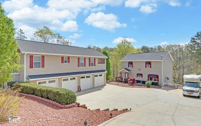 Fair Play Single Family Home Under Contract: 255 Capps Rd #255-257