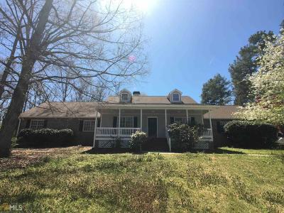 Clayton County Single Family Home For Sale: 1607 Mt Zion Pl