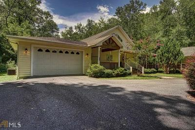 Blairsville Single Family Home For Sale: 202 Creekmont Dr