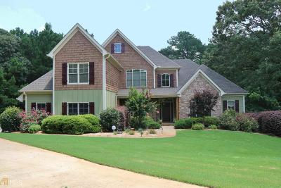 Peachtree City Single Family Home Under Contract: 272 Greenwood Ln
