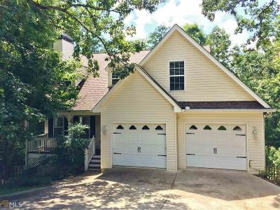 Dahlonega Single Family Home For Sale: 292 Holly Ridge Rd #4