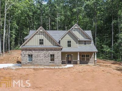 Locust Grove Single Family Home For Sale: 316 Cinnamon Bark