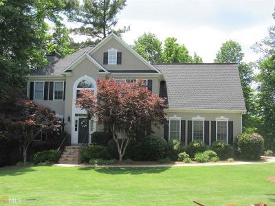 Newnan Single Family Home For Sale: 40 Audubon Pl