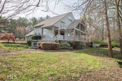 Fayette County Single Family Home For Sale: 456 McBride Rd