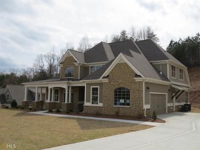 Gainesville GA Single Family Home For Sale: $419,700