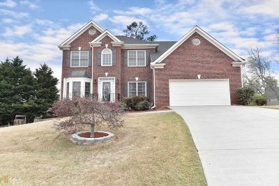 Suwanee Single Family Home For Sale: 374 Vista Lake Ter