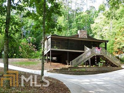 Blairsville Single Family Home For Sale: 265 W Reece Creek Rd