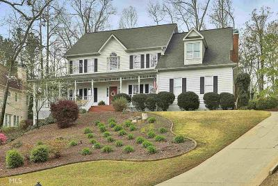 Peachtree City Single Family Home For Sale: 707 Avalon Way