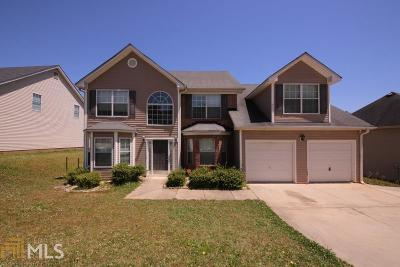 Clayton County Single Family Home For Sale: 9232 Grady Dr