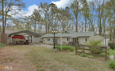 Elbert County, Franklin County, Hart County Single Family Home For Sale: 21 Lazy Day Ln #Tr 1