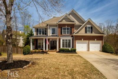 Single Family Home Under Contract: 940 Sweet Birch Way