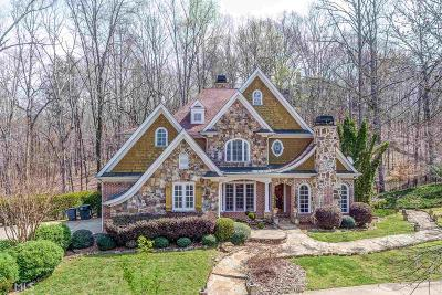 Dahlonega Single Family Home For Sale: 32 Millers Pl
