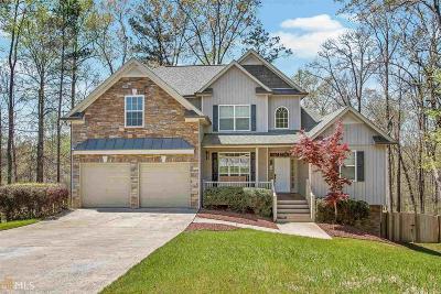 Douglasville Single Family Home New: 785 Bentonville Ln