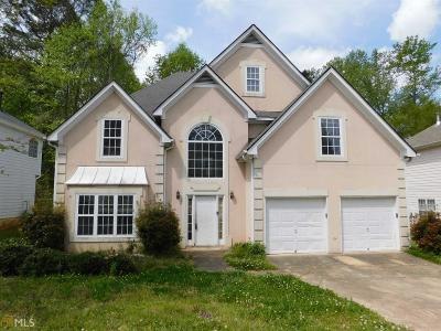 Riverdale Single Family Home Under Contract: 2375 Lake Royale