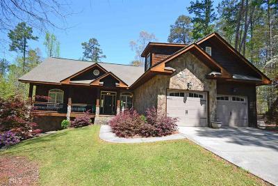 Stephens Single Family Home For Sale: 37 Aleja Point Dr