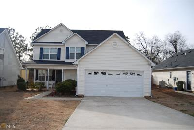 Carrollton Single Family Home Under Contract: 128 Chaucer Ln #83