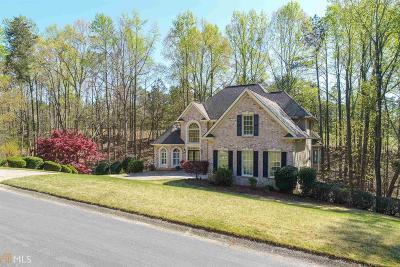 Hall County Single Family Home Back On Market: 4135 Heidi Ln