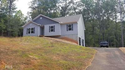 Dahlonega Single Family Home New: Baker St #48