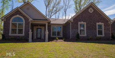 Ellenwood Single Family Home Under Contract: 4895 Waterrock Rd #109