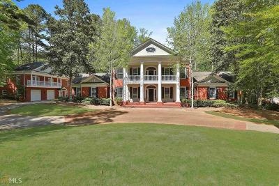 Peachtree City Single Family Home For Sale: 100 St Andrews Sq