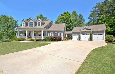 Coweta County Single Family Home New: 75 Harbor Vw