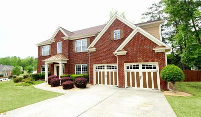 Douglasville Single Family Home New: 8811 Mary Alice Rose