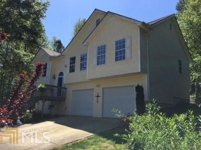 Carroll County Single Family Home New: 114 Wildwood