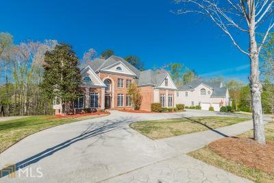 College Park Single Family Home Under Contract: 3865 Renaissance Cir