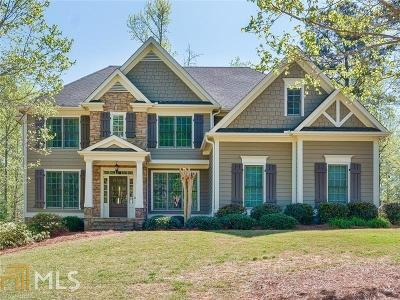 Ball Ground Single Family Home For Sale: 122 Lathems Mill