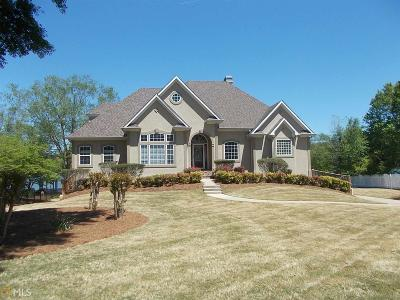 Newnan Single Family Home For Sale: 129 South Shore Dr