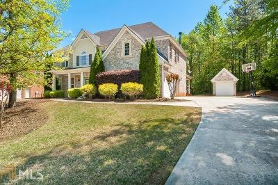 Stockbridge Single Family Home Under Contract: 3121 Jackson Circle Dr