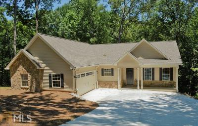 Cumming, Gainesville, Buford, Dawsonville Single Family Home Back On Market: 3572 Cub Cir
