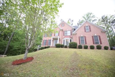 Stone Mountain Single Family Home For Sale: 7257 Glen Cove Ln