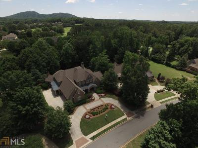 Kennesaw Single Family Home Under Contract: 1110 Hazeltine