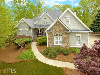 Gwinnett County Single Family Home New: 1015 Chateau Forest Rd