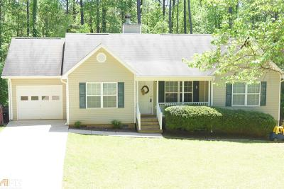 Monticello Single Family Home For Sale: 303 Pheasant Dr