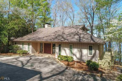 Dawson County, Forsyth County, Gwinnett County, Hall County, Lumpkin County Single Family Home New: 2565 Wahoo Pl