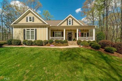 Dawsonville Single Family Home For Sale: 540 Crooked Tree Dr