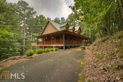 Gilmer County Single Family Home For Sale: 26 Estates Dr