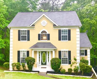 Lagrange GA Single Family Home New: $254,900