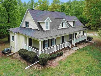 Clayton County Single Family Home For Sale: 2655 Noahs Ark Rd