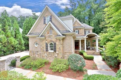 Single Family Home For Sale: 405 Mabry Pl